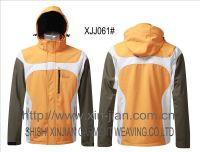 2013 winter ladies yellow ski jacket
