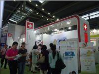 17th China International Medical Equipment Expo