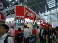 2015 the 18th China International Medical Equipment Exhibition