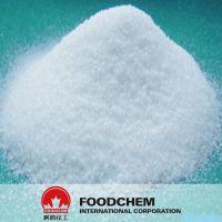 Ammonium Bicarbonate FCCV