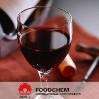 Monascus Red Food Grade