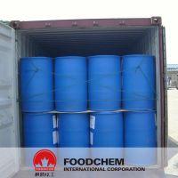Methyl Salicylate Oil