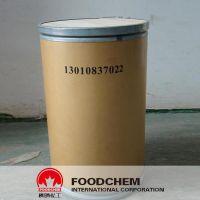 Sell DL-Methionine