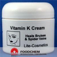 Food Grade Vitamin K1 84-80-0