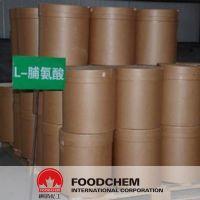 Methyl Sulfonyl Methane (MSM)