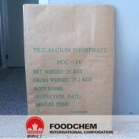 Disodium Phosphate Anydrous DSP