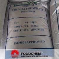 Food Additive Sodium Tripolyphosphate