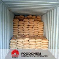 food additive sodium diacetate