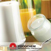 Thickener Alginate sodium
