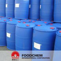 Methyl Anthranilate Pharm Grade