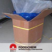Food Preservatives Erythorbic Acid