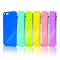 Purely Shining protective case for iphone 5s