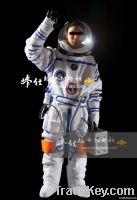 Space suit B