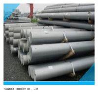 2014 Aluminium bars/extruded aluminium alloy bars 1050