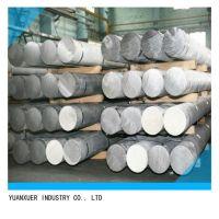 2014 Aluminium bars/extruded aluminium alloy bars