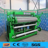 Heavy Full Automatic Welded Wire Mesh Machine(in roll)