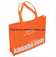 Non-Woven Bag/Non-Woven Bag/Non-Woven Shopping Bag/Promation Bag/Promation Bag