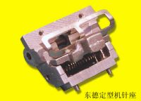 stenter clips&chain