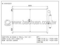 Condenser BC-810182023 for nissan x-trail t31' 07- OE: 92100-JG000