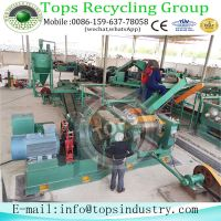 Used  Tyre Recycling Shredder For Sale