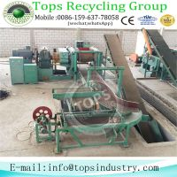 High Capacity Scrap Tire Recycling Production Line Provider