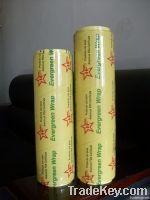 PVC cling film 1