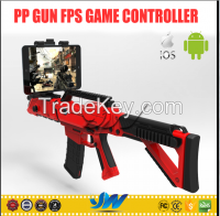 2015 wholesale the world's first newest wireless bluetooth laptop game controller for shooting