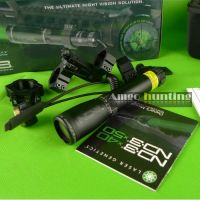 ND3x30x40x50 Green Laser Genetics Designator as Tactical Laser Rifle S