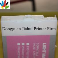 Compatible Ink Cartridge for EPS0N  4880