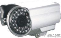 Low Price 20m to 30m Infrared CCTV IR Camera Systems