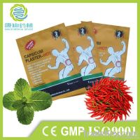 Hot selling medical plaster Made in China for relieving muscle pain na