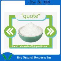 beta arbutin powder 98% 99% HPLC food grade