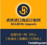 Import Customs Clearance logistics in Beijing