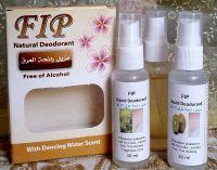 FIP Liquid Deodorant