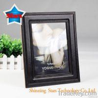 Photo Frame (PU Leather)