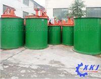 Henan mining equipments agitation tank