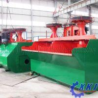 gold copper mining equipments flotation machine