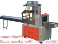 Automatic Cookie/Biscuit/Cake Packaging Machine/0086-18622303953