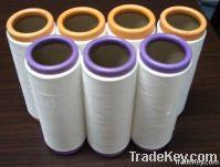 lycra air covered spandex yarn