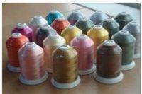 Embroidery Viscose Yarn