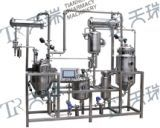 Herbal, Alcohol, Essence Oil Extraction/Concentration Unit