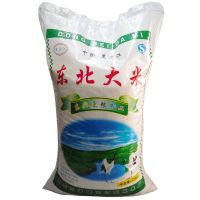 Polypropylene woven rice bag