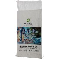 PP Woven Bag for Chemicals