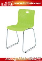 Elegant plastic chair/dining chair/living chairs