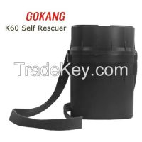 CE certified 60mins duartion mining chemical oxygen self rescuer respirator, miner escape breathing appararus