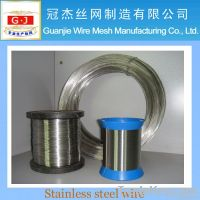 Stainless steel wire Guanjie