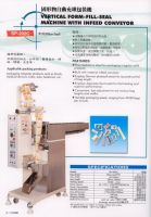Vertical Form-Fill-Seal Machine - irregular solid products
