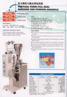 Vertical Form-Fill-Seal machine - powder & granules