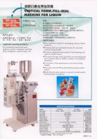 Vertical Form-Fill-Seal Machine- Liquid products