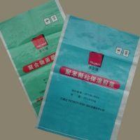 laminated pp woven bag/fertilizer bag